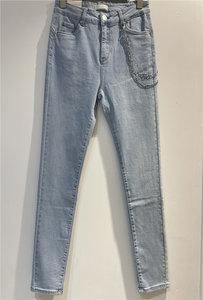 Skinny jeans 2144 push up